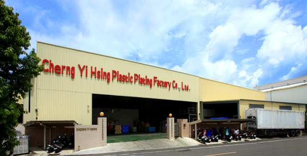 Professional Manufacturer of Plastic Plating
